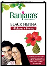 Banjar's Black Henna with Hibiscus (50gms, Pack of 2)