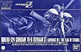Bandai 1/144 HG RX-124KH2 Gundam TR-6 Kehaar II