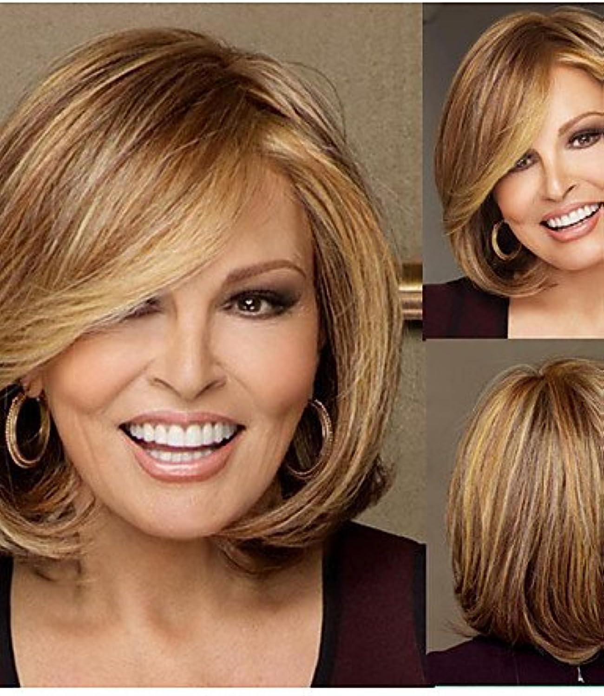 BBDM hochwertige Art und Weise mitten kurze gewellte Perücke Frau synthetische Perücken Haarfreeshipping B073JHP1QW Zu verkaufen   | Spielzeugwelt, fröhlicher Ozean