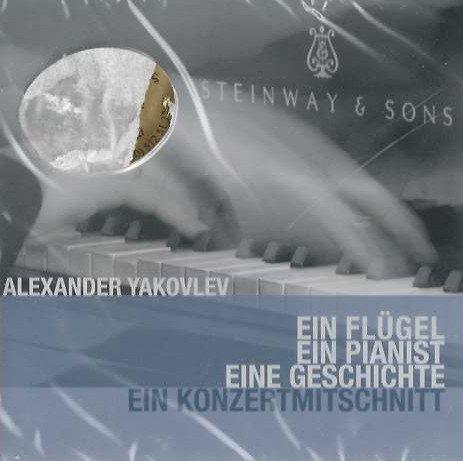 Steinway & Sons - Ein Flügel, Ein Pianist, Eine Geschichte (Ein Konzertmitschnitt)