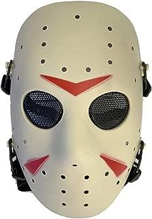 ATAIRSOFT サバイバルゲーム ジェイソン フルフェイスマスク コスプレ ハロウィン Cosplay Halloween GW