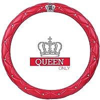 Queen's Auto ハンドルカバー ノーブルクラウン+キラキラダイヤモンド+ソフトレザーカースタイリッシュシリーズ ユニバーサル 15インチ/38cm (クイーンのみ) (レッド)