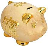 Coin Piggy Bank, Regalos para Familiares y Amigos, Regalos de cumpleaños para niños, Pueden Ayudar a los niños a desarrollar Buenos hábitos de Ahorro de Dinero.