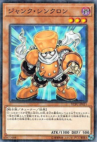 Yu-Gi-O-Karte Dschunke _ Syncron (Millennium Spec) Tuner _ Effektmonster Dark Attribute Warrior Millenium Millennium Spec
