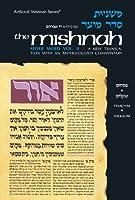 Seder Moed: Pesachim, Shekalim (Artscroll Mishnah Series)