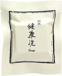 ユアン(YUAN) 選べる20種類お試し15gソープ (阿原 ユアンソープ 台湾コスメ) (金銀花(きんぎんか))
