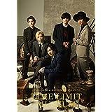 DISH// 日本武道館単独公演 '17 TIME LIMIT MUSEUM [Blu-ray]
