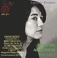 Martha Argerich 3 by Martha Argerich