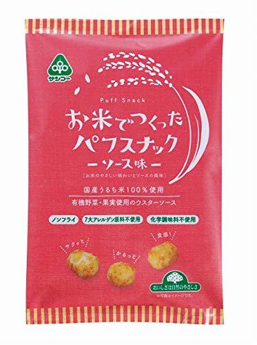 サンコー  お米でつくったパフスナック・ソース味 55g  16個