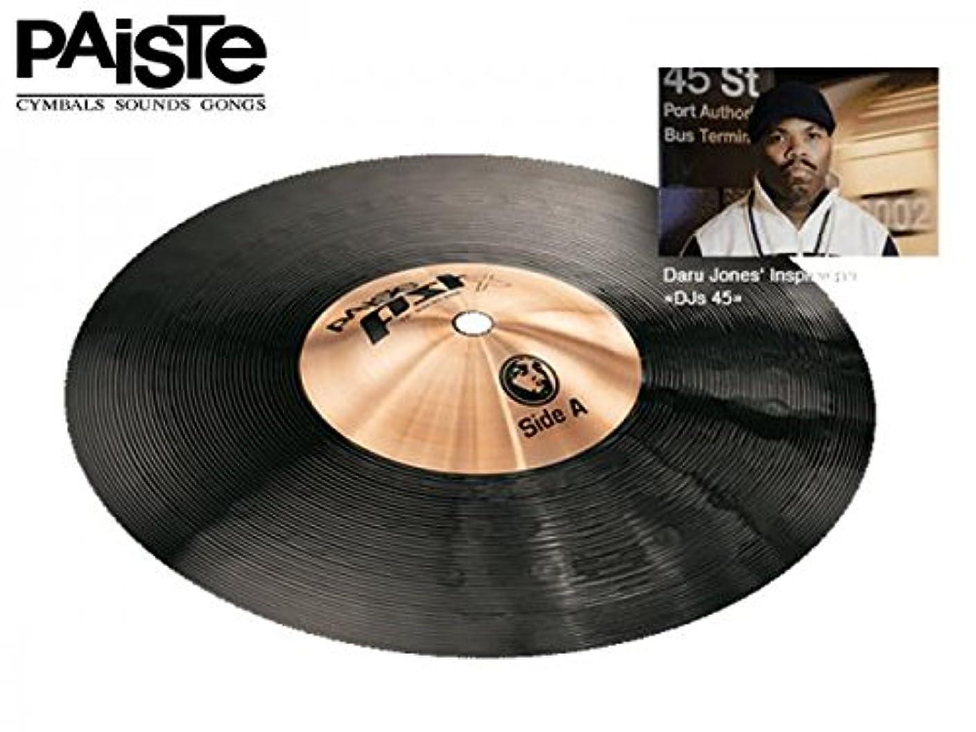 サラミ行政誠実さPaiste PST-X DJs 45 Ride 12