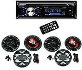 Best VM Audio VM Audio Bluetooth Audio Receivers - Boss 508UAB Dash CD Car Player USB/SD MP3 Review