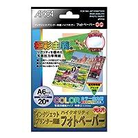 アピカ 写真用紙 インクジェットプリンタ用 印画紙光沢 A6 20枚 WP4726