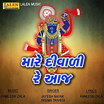 Mare Diwali Re Aaj