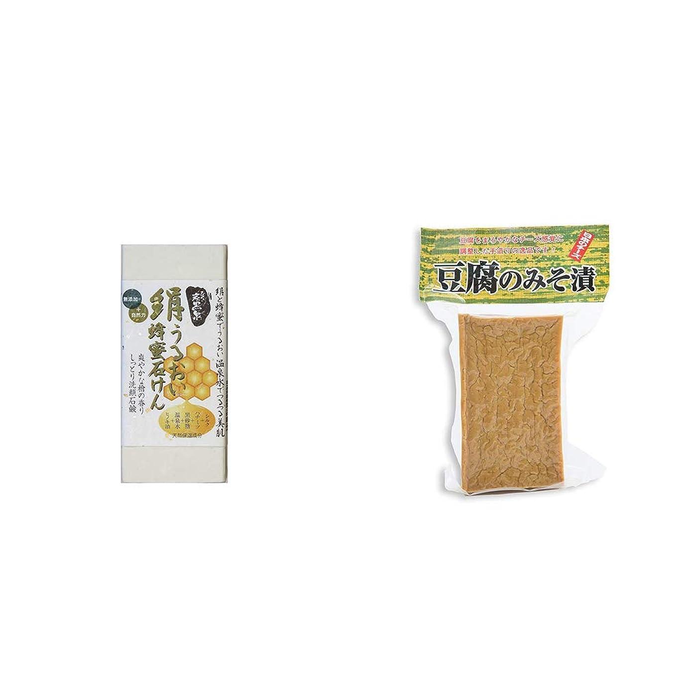 家主肥満さておき[2点セット] ひのき炭黒泉 絹うるおい蜂蜜石けん(75g×2)?日本のチーズ 豆腐のみそ漬(1個入)
