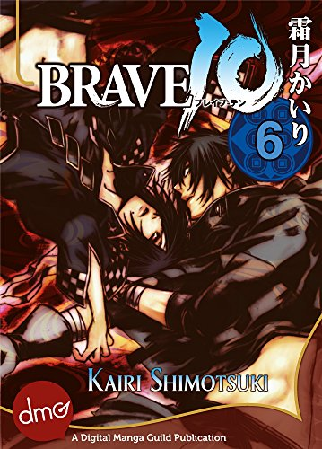 BRAVE 10 Vol. 6 (Shonen Manga) (English Edition)