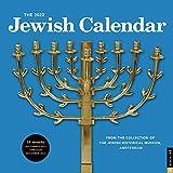 The 2022 Jewish Calendar 16-Month 2021-2022 Wall Calendar: Jewish Year 5782