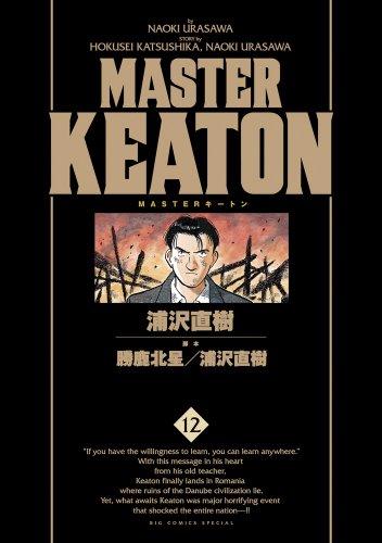 MASTER KEATON / 12 完全版 (ビッグコミックススペシャル)