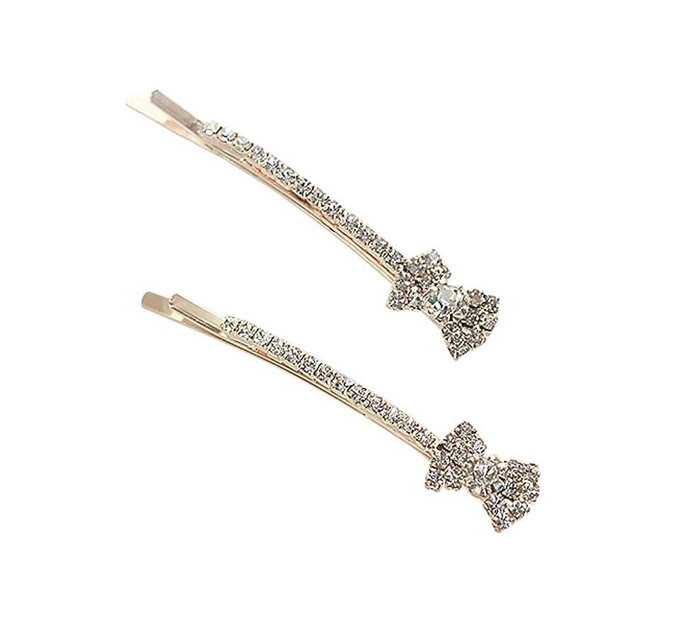 縞模様の王女独占エレガントなラインストーンの装飾的なヘアピンクリップボビーピンズ2組、NO.003