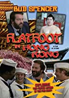 Flatfoot in Hong Kong [DVD] [Import]