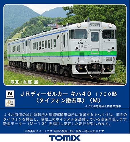 TOMIX Nゲージ キハ40-1700形 タイフォン撤去車 M 9447 鉄道模型 ディーゼルカー