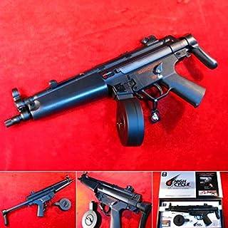 即 ≫電動ガン MP5A5 HC ハイサイクル (18歳) サバイバルゲーム マルイ