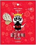 Berrisom, Peking Opera King Mascarilla facial hidratante y antimanchas- 1 unidad