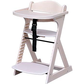 ベビーチェア テーブル付き 木製椅子 ハイチェア 14段階調節可能 ベビーガード 安全ベルト付き 幅49×奥行57×高さ80cm ホワイトウォッシュ