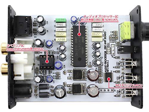 『NFJオリジナル DSP搭載デジタルコントロールラインアンプ P01J プリアンプ』の5枚目の画像