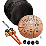 MI&VI 2021 Professional Steel Tongue Drum   6 Inch 8 Note Steel Drum Kit   G Major   Tuning Magnets   Percussion Instrument   Handpan Drum   Mallets   Travel Bag   Best Gift - by MIVI Music (Bronze)