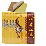 Sumifun chinois soulagement de la douleur plâtre, soulagement de la douleur de l'arthrite bois de santal plâtre chinois médical Back Muscle Patch 64 pcs / 8 sacs pour
