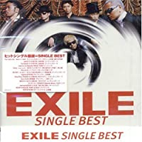 Perfect Best by Exile (Japanese) (2005-01-01)