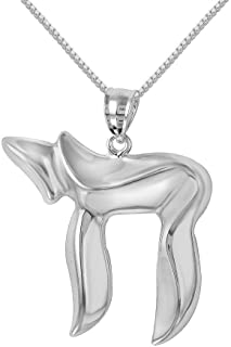 Sterling Silver Chai Charm / Pendant, Made in USA, 18