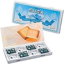 石屋製菓 白い恋人 24枚 ホワイト&ブラック
