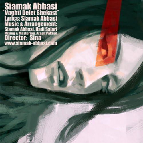 Siamak Abbasi (سیامک عباسی)