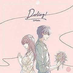 Darling!