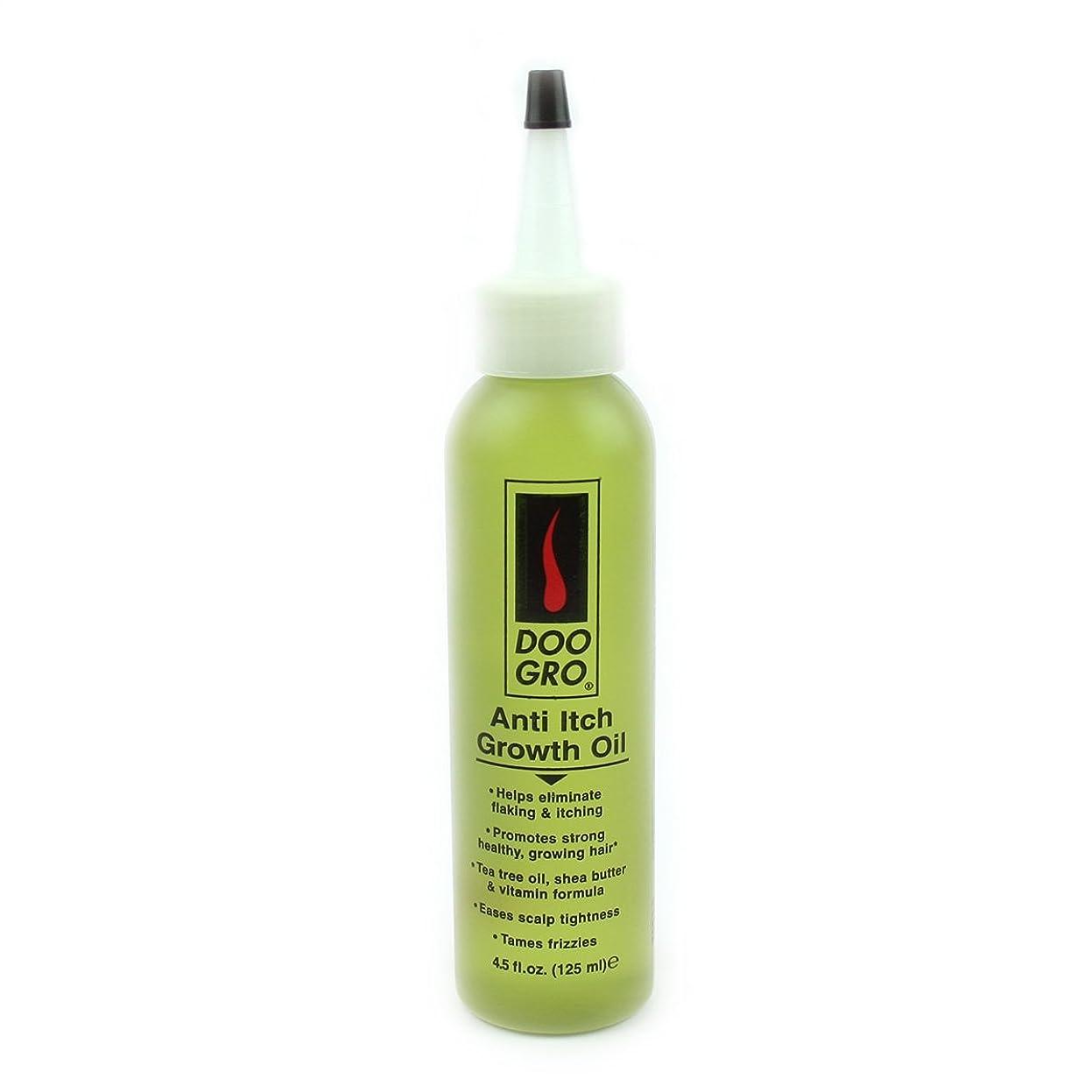 不当緩める薄いですフケかゆみ防止育毛オイル 133ml (並行輸入品)