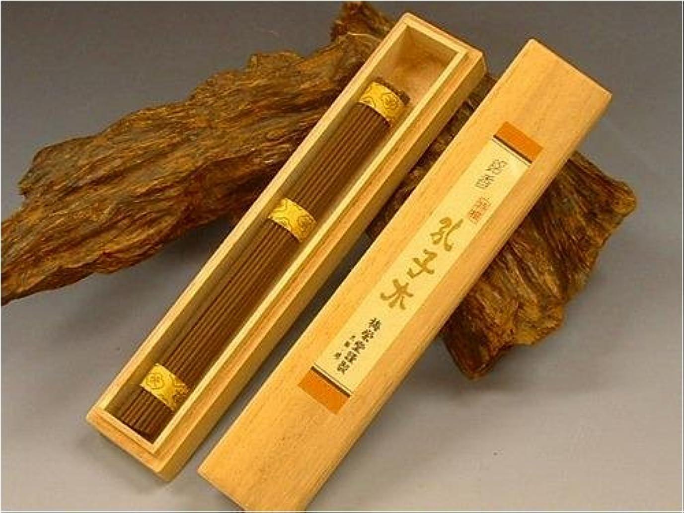 超越する木弾丸特撰孔子木 中寸1把入り上桐箱