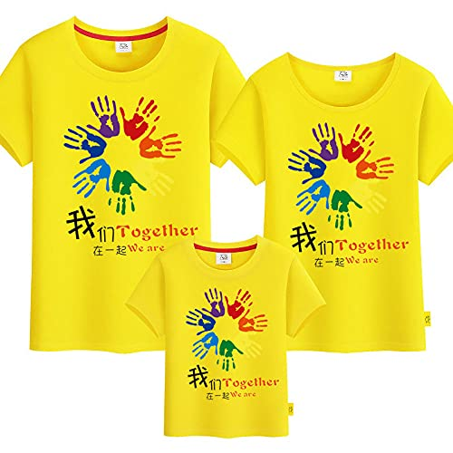 T-Shirt De Hombre,2021 Summer New Padres-Child Equipment Camiseta Su Servicio de Clase de Servicio de jardín Estamos Tratando de Personalizar Mangas Cortas-Amarillo_80 cm