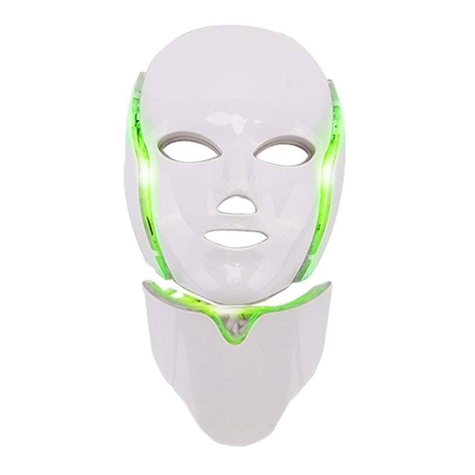 反対する沿って教会7色LedフェイシャルマスクLed家庭用分光計フェイスマスクマシン光療法にきびマスク首美容Ledマスク-ホワイト