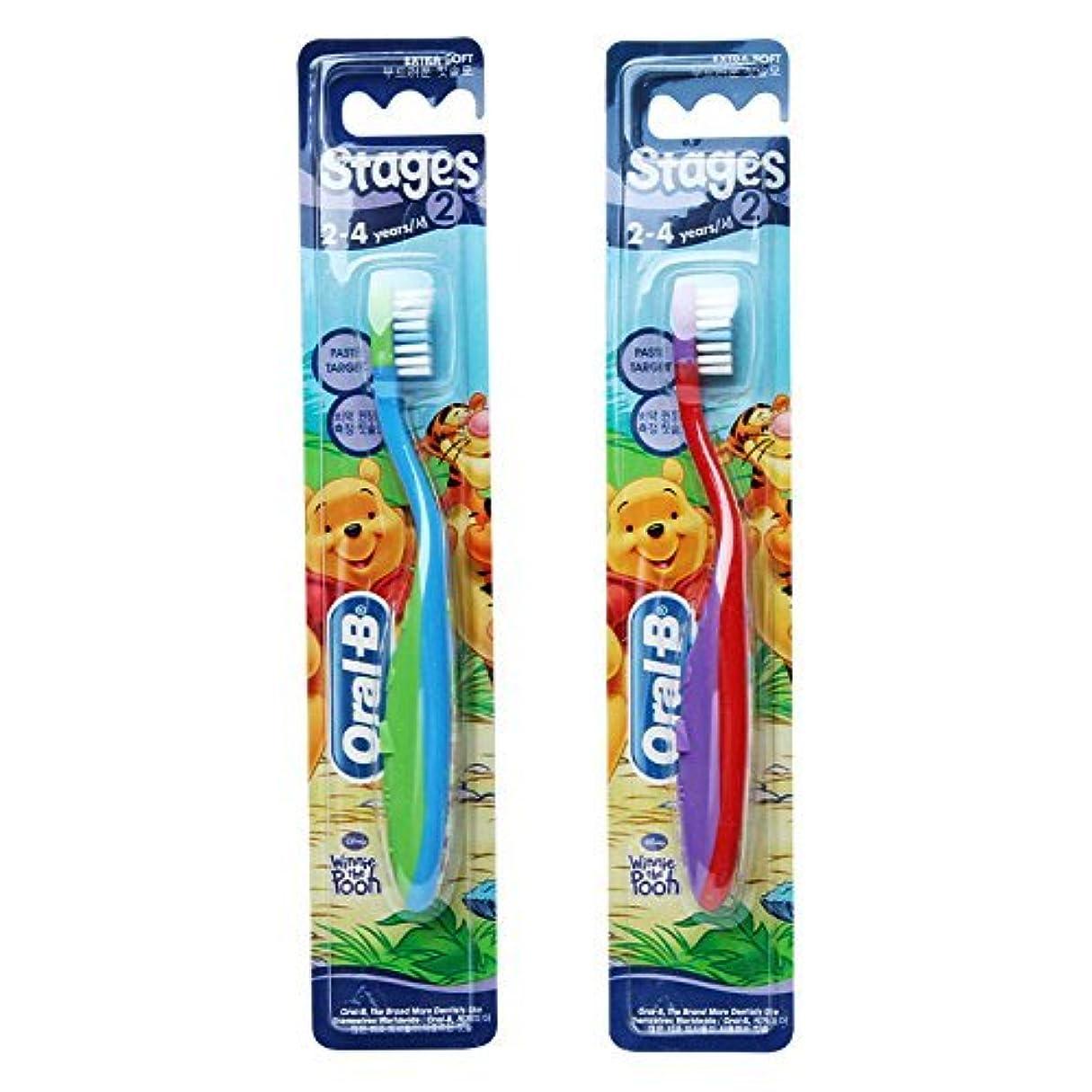 超高層ビル差し迫った振動するOral-B Stages 2 Toothbrush 2 - 4 years 2 Pack /GENUINEと元の梱包 [並行輸入品]