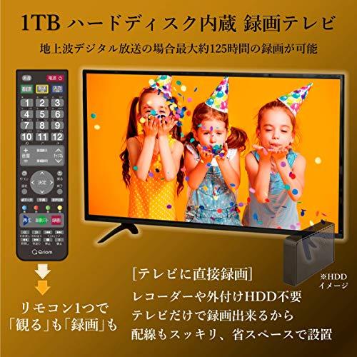 テレビ 録画 内蔵
