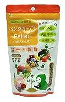 コスモALA ペンタガーデンPellet 250g 粒状肥料(有機入り化成)