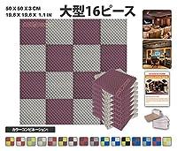 エースパンチ 新しい 16ピースセットブルゴーニュとグレー 色の組み合わせ500 x 500 x 30 mm エッグクレート 東京防音 ポリウレタン 吸音材 アコースティックフォーム AP1052