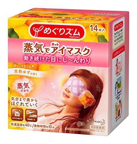 【まとめ買い】 めぐりズム 蒸気でホットアイマスク 完熟ゆずの香り 14枚入 ×2