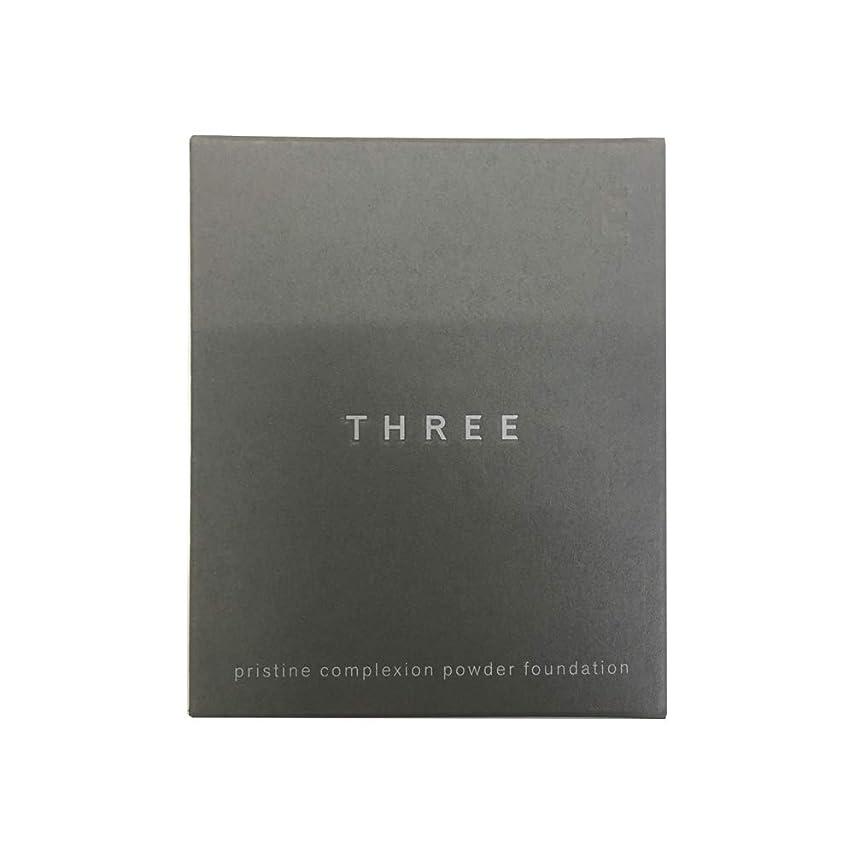 場合カップル意志THREE(スリー) プリスティーンコンプレクションパウダーファンデーション #203(リフィル) [ パウダーファンデーション ] [並行輸入品]