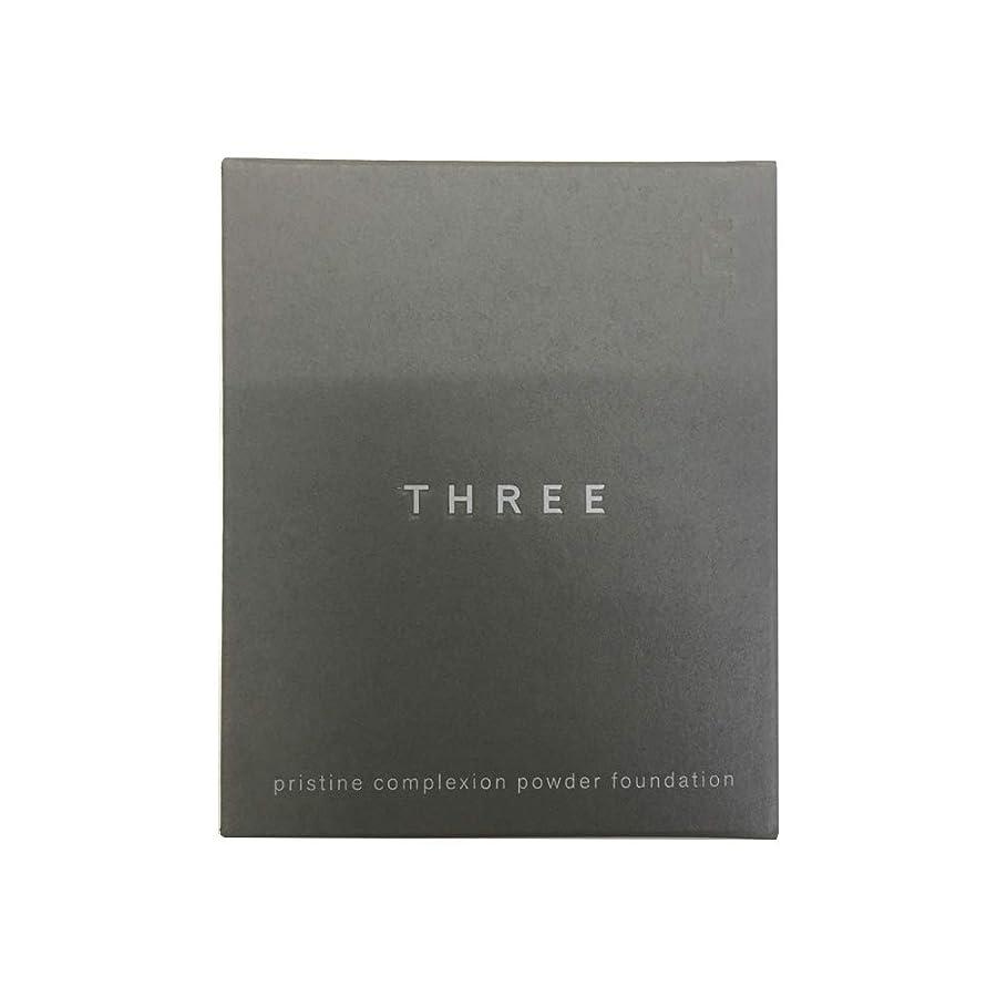 飛び込む一瞬親指THREE(スリー) プリスティーンコンプレクションパウダーファンデーション #204(リフィル) [ パウダーファンデーション ] [並行輸入品]