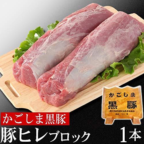 ミートたまや 豚肉 かごしま黒豚 ヒレ ブロック 400g 国産 ブランド 六白 ステーキ ステーキ肉 かたまり とんかつ トンカツ 【 Pヒレ400×1 】