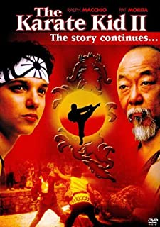 The Karate Kid: Part 2 POSTER Movie (27 x 40 Inches - 69cm x 102cm) (1986) (Style B)