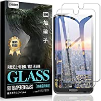 【2枚セット】AQUOS R2 フィルム SH-03K SHV42 706SH 強化ガラス 保護フィルム【2021改善されたバージョン】 LCD保護シート日本旭硝子素材AGC 9H硬度 耐衝撃性 浮遊防止 良質気泡なしバブルゼロ3Dタッチ対応貼り付けが簡単薄い 高透過率 高感度 超耐久性 液晶ガラス [ZKビート]【2枚セット】AQUOS R2