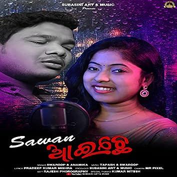 Saawan Aaiche (feat. Swaroop & Anamika)